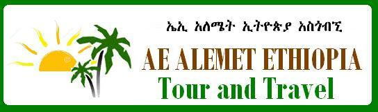 Aealemet Ethiopia Tour Operation